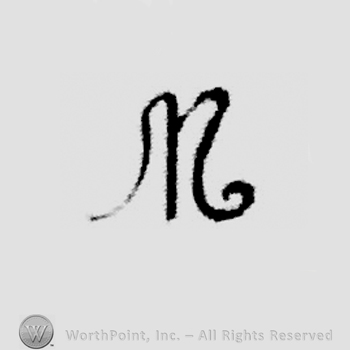 Mark with Stylish letter m  | #147624